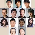 リーダーズ2の出演者 郷ひろみと大泉洋は誰役?あらすじとロケ地は?