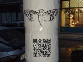 cicada 3301 qrコード