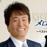 平尾昌晃の息子 長男は名古屋で店経営 次男は勇気!嫁とは2度の離婚を経験