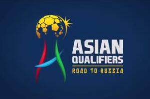 2018年ロシアW杯アジア最終予選
