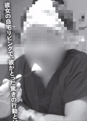 斉藤由貴 パンツ写真 フラッシュ