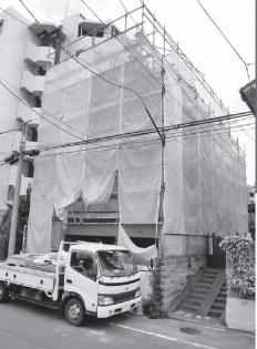 武井咲 TAKAHIRO 新居 自宅 フライデー 画像