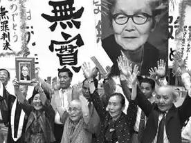 徳島ラジオ商殺し事件 画像