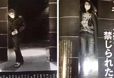 横山健 マギー フライデー画像