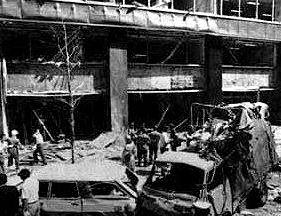 三菱重工爆破事件