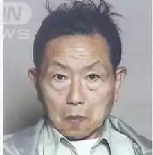 警察庁長官狙撃事件 犯人 中村泰 画像