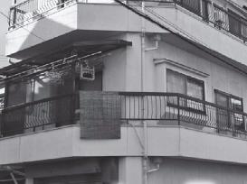 斉藤真由美 寝屋川事件
