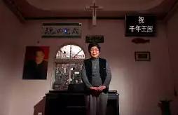 千石剛賢 嫁 画像