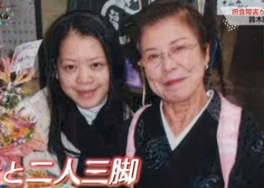 鈴木明子 画像