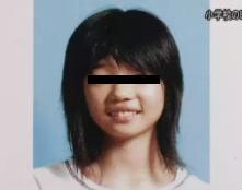 白石隆浩 被害者 田村愛子 画像