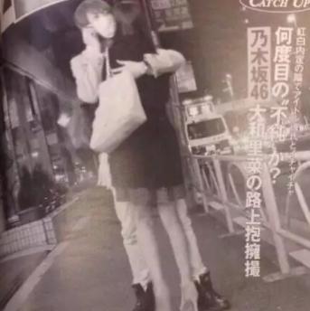 大和里菜 文春 スキャンダル 画像