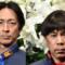 ゴチ(19) 新メンバー 2018は誰?予想ではジャニーズの中島健人と橋本環奈?