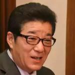 松井一郎知事の経歴と学歴がヤバい!娘はアイドルで嫁が怖い?