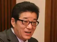 松井一郎知事 画像