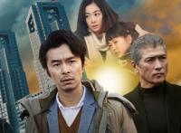 ドラマ 都庁爆破