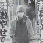 田村正和の病気と娘の嫁ぎ先が南国酒家は本当?若い頃の伝説とは?