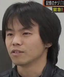 和田竜人 画像
