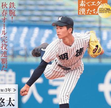 選抜高校野球 2018 注目投手