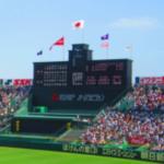 第89回選抜高校野球大会の優勝予想と戦力分析!出場校の組み合わせが決定!