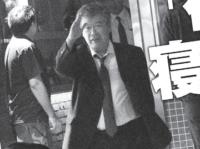 福田事務次官 画像