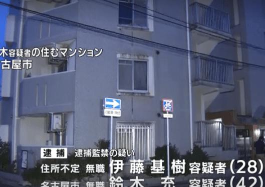 鈴木充 名古屋市天白区 マンション 画像