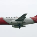 タンス航空204便墜落事故の真相!原因は操縦士?日本人の乗客は?