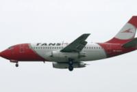 タンス航空204便 画像