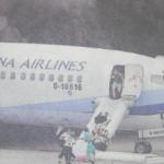中華航空機 炎上の原因は?名古屋の墜落事故は被害者の数が過去2番目!