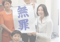 上田里美看護師 画像