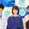 歌の夏祭り2018 出演者一覧!ジャニーズの嵐 キンプリ NEWS JUMPの曲目は?