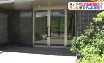 小西優香 自宅マンション 画像