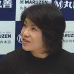 姫井由美子 スキャンダル写真流出も現在は夫と離婚していない?
