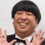 日村勇紀の相手写真とフライデー内容!嫁の神田愛花と離婚か!?