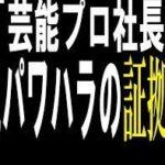 増渕良亮(MELM)がしゃぶしゃぶ事件の犯人!Facebook削除で逃亡か?