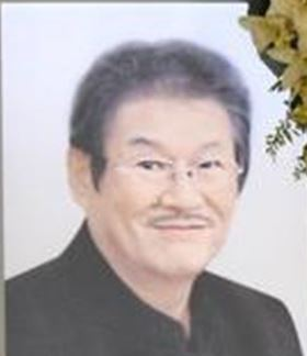 黛ジュンの夫の江藤勲画像